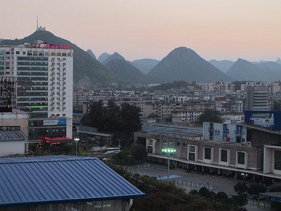 Guilin Zelin Hotel: Вид из номера