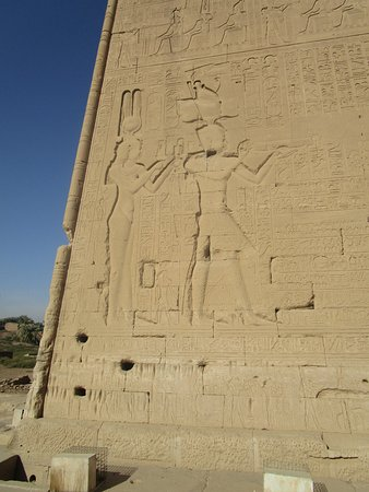 Qena, Egypt: Cleopatra