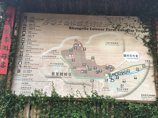 Map of Farm Trial Picture of Shangrila Leisure Farm Song Luo