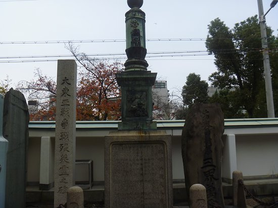 War Veterans Monument