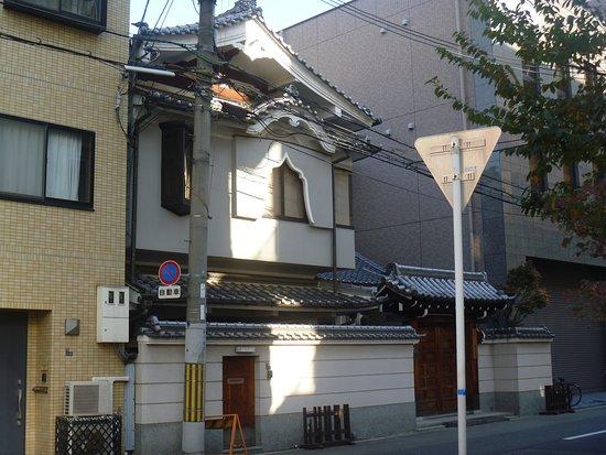 Jogen-ji Temple