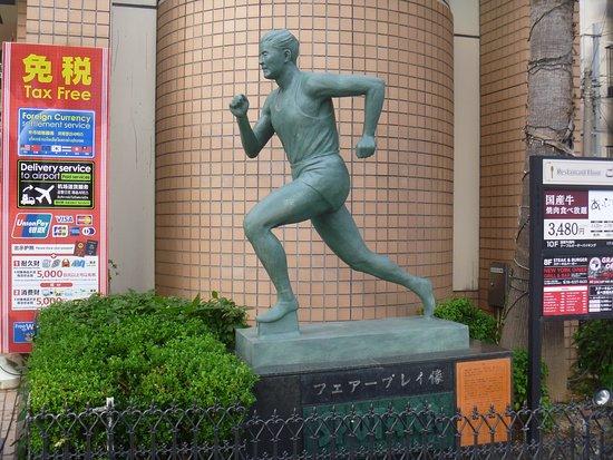 Fair Play Statue