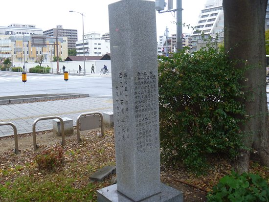 Osaka Wood City Sales Market Birthplace