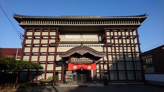 Hita Gion Yamaboko Kaikan
