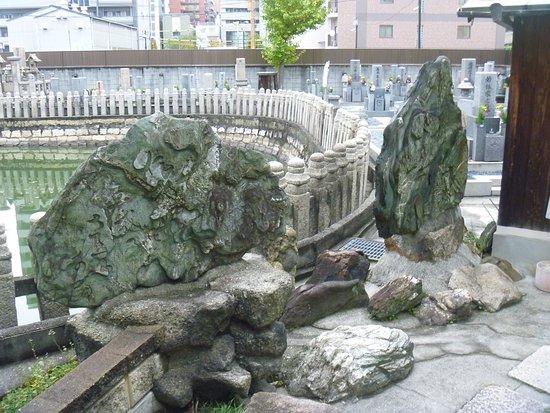Takarai Kikaku no Adanarikuhi
