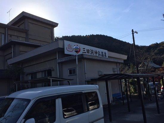 Mitahora Shinbutsu Onsen