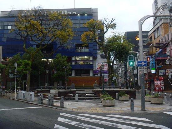 Mitsu Park