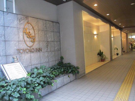 Toyoko Inn Kyoto Shijo-Omiya