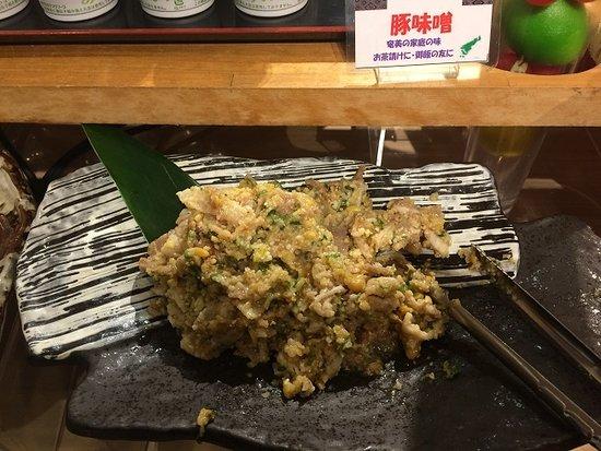 Amami, Japan: 奄美の豚味噌
