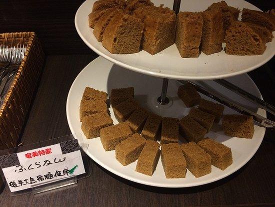 Amami, Ιαπωνία: 奄美の黒糖ふくらかん