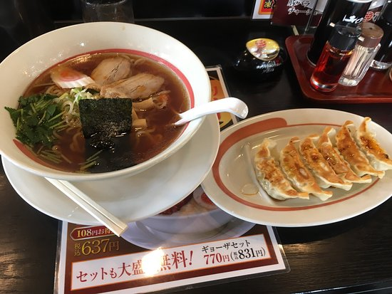 Funabashi, Japan: photo0.jpg