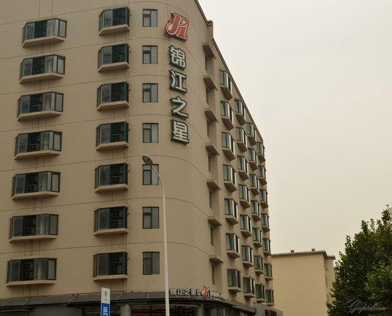 Jinjiang Inn Shijiazhuang Ping'an Street.