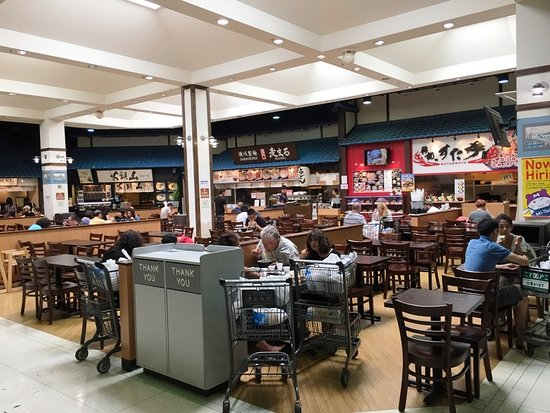Arlington Heights, IL: The food court