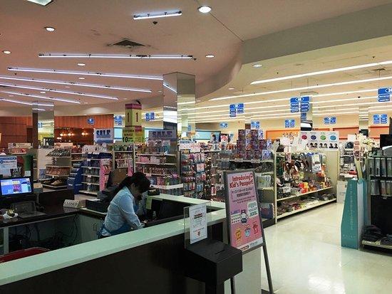 Arlington Heights, IL: The supermarket