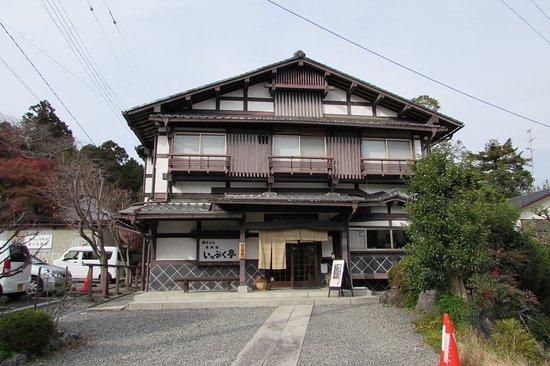 Bilde fra Nagaokakyo