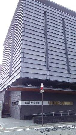 Mori Shusui Museum of Art