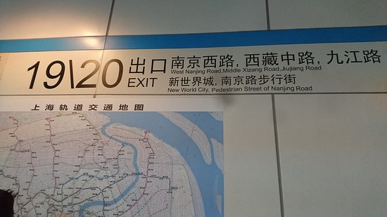 most convenient exist from people s square metro station Picture