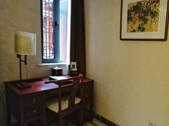 Changle Hotel Photo