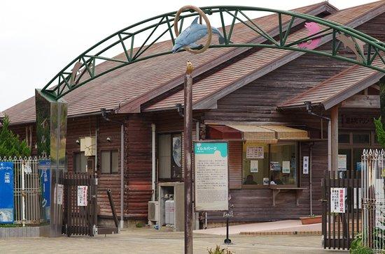 Iki Iruka Park: イルカパークの入り口です