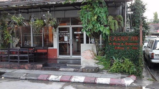 Tourist Inn: Main entrance