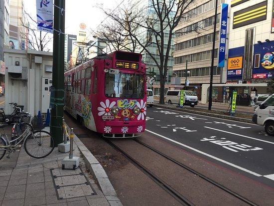 Sapporo, Japan: photo2.jpg