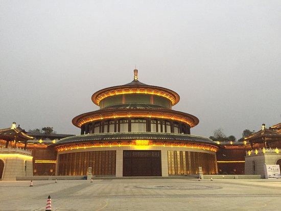 Hongmu Museum: photo0.jpg