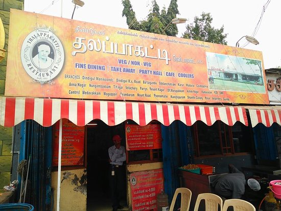 Thalappakatti Naidu Biriyani Hotel: This was opened in 1957