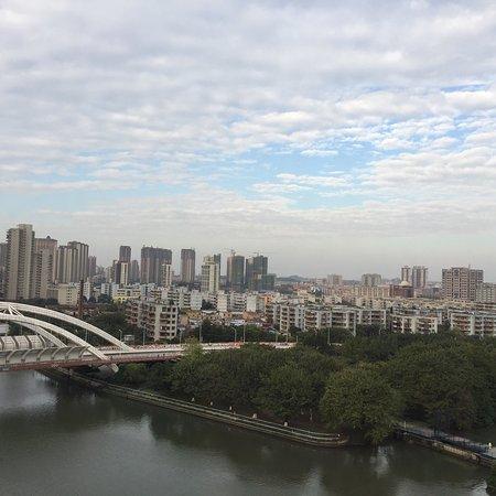 Zhongshan, Chiny: photo0.jpg