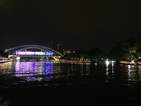 Zhongshan, Chiny: photo1.jpg