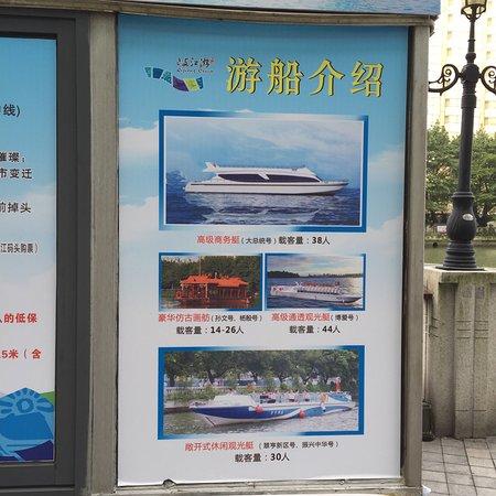 Zhongshan, Chiny: 岐江遊船