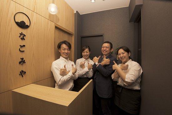 Massage Seitaiin Nagomiya, Asakusa