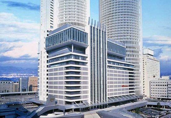 Nagoya Marriott Associa Hotel: Exterior