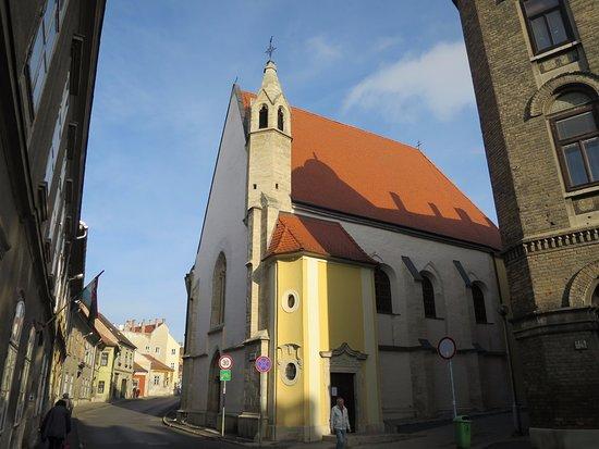 Sopron, Hungary: 外観の様子