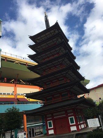 Ebina, Japonya: ここなら食事ショッピングアミューズメント映画館などなんでも揃います