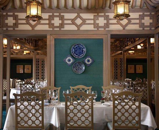 Taj Mahal Hotel: House Of Ming