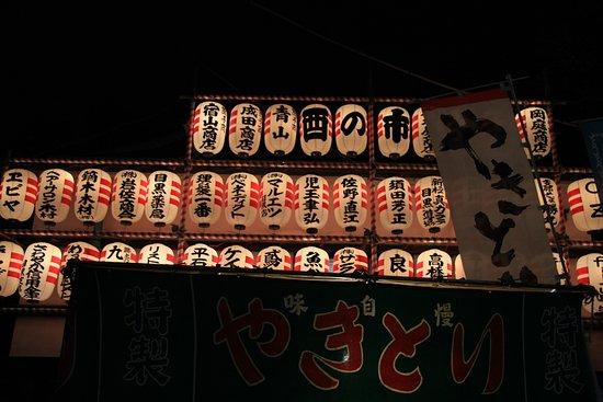Meguro, Japan: 酉の市の提灯