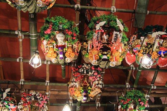 Meguro, Japon : 熊手屋台