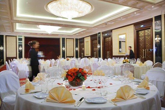 InterContinental Kiev: Grand Ballroom