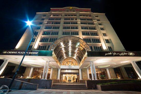 Crowne Plaza Al Khobar: Hotel Exterior