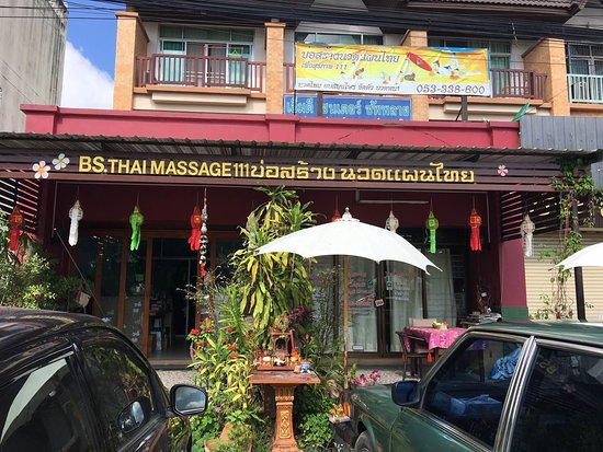 Bo Sang, Thailand: Facial Massage & Herbal product Available !!