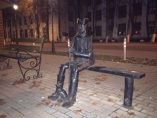 Monument to the Old Man on the Bench