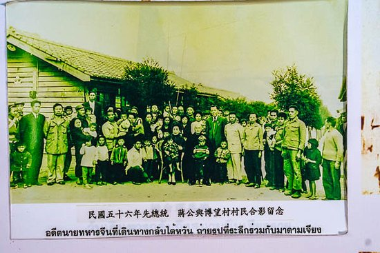 Doi Mae Salong: Photo in Martyrs' Museum