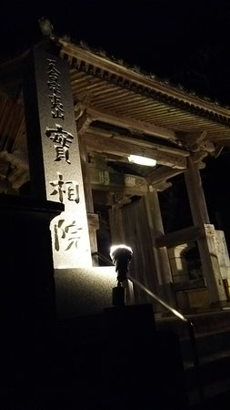 Jissoin Temple