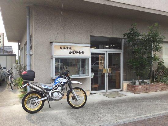 Saijo, Jepang: かどや食堂