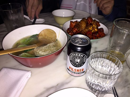 Photo of Chinese Restaurant Hao Noodle and Tea at 401 Avenue Of The Americas, New York City, NY 10014, United States