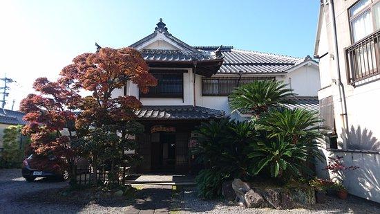 Ichiyamatei Retrospective Museum