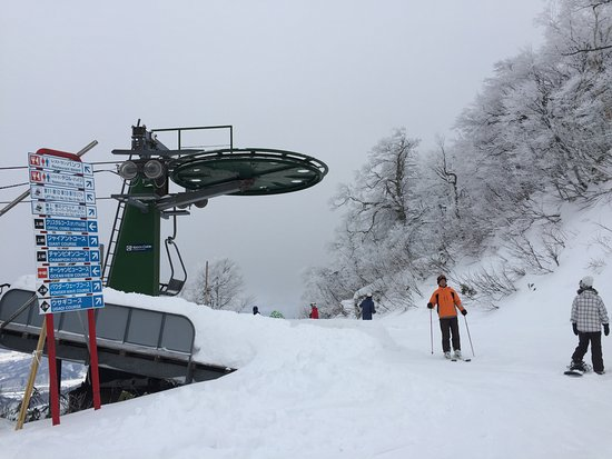‪Madarao Kogen Ski Resort‬