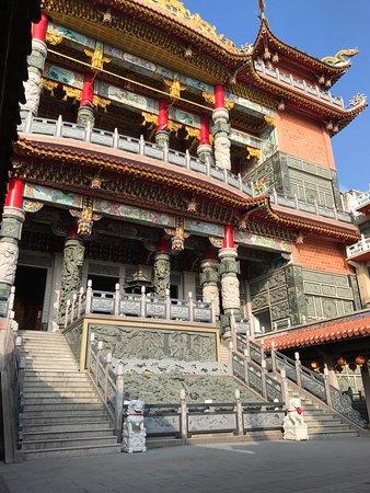 Miao Li Zhu Nan Zhong Gang Cih Yu Temple