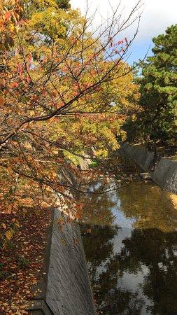 Nishinomiya, Japan: 夙川公園