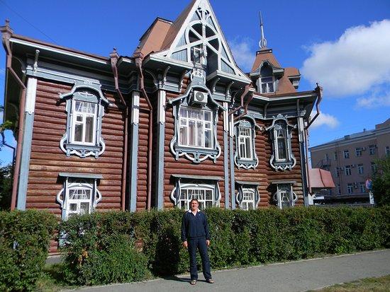 House of Engineer Ostapets